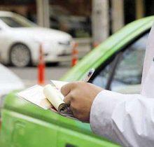 سخنگوی نیروی انتظامی کشور درباره اینکه جریمههای رانندگی به جیب چه ارگان یا سازمانی واریز میشود؟، اظهار کرد: همیشه سوالی که در حوزه جریمه رانندگی مطرح میشود