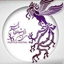 نامزدهای سی و ششمین #جشنواره_فیلم_فجر، ساعت ۲۰ امشب و ۲۴ ساعت قبل از برگزاری مراسم اختتامیه، در پردیس ملت معرفی خواهند شد. نامزدهای فجر