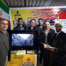 گزارش تصویری: برپایی غرفه شرکت گاز استان گیلان در نمایشگاه دستاوردهای انقلاب اسلامی در شهرستان رودسر