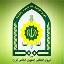 مرکز اطلاع رسانی پلیس گیلان اعلام کرد: صدای تیراندازی که ساعاتی پیش در شهرستان لاهیجان شنیده شده بخاطر تعقیب و گریز نیسان حاوی مشروبات الکلی بود. تیراندازی در لاهیجان