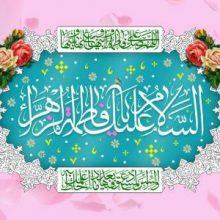 سید محمد احمدی طی پیامی ولادت حضرت فاطمه زهرا (س) و روز زن را تبریک و تهنیت گفت.