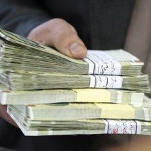 حداقل دستمزد روزانه ۹۸ چقدر است؟