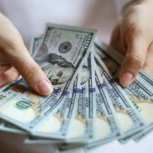 قیمت ارز در صرافی ملی امروز ۹۷/۱۲/۰۸