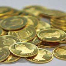بر اساس شرایط جدید، پیشفروش قطعی مسکوک طلا از امروز در شعب بانک ملی آغاز می شود؛ پیشفروش سکه با سررسید یک ماهه یک میلیون و ۵۹۰ هزار تومان خواهد بود.