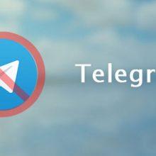 پس از دستور فیروز آبادی، دبیر شورای عالی مجازی، از امروز صبح تصاویر در تلگرام غیر قابل مشاهده شده است. تلگرام کند شد