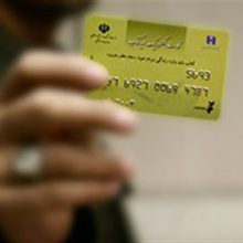 دانشجویان و متقاضیان دریافت بن کارت فیزیکی میتوانند از تاریخ ۸ اردیبهشت با مراجعه به شعب بانک شهر نسبت به دریافت بنکارتهای خود اقدام کنند.