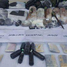 200 کیلوگرم مواد مخدر در گیلان کشف شد. مواد مخدر در رودبار