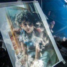 حکم قصاص قاتل اهورای 3 ساله صبح امروز در زندان مرکزی رشت به اجرا درآمد.