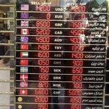 مشاهدات از بازار ارز در ساعات اولیه امروز نشان میدهد که هنوز دلار با قیمت ۴۲۰۰ تومان عرضه نمیشود و عمدتا این نرخ تنها بر روی تابلوی اعلان قیمتهای صرافیهاست.