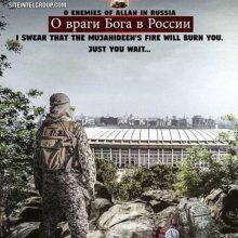 داعش در پیامی ولادیمیر پوتین، رئیسجمهور روسیه را تهدید کرد که در طول برگزاری بازیهای جام جهانی عملیات تروریستی در این کشور انجام خواهد داد. داعش، پوتین و جام جهانی
