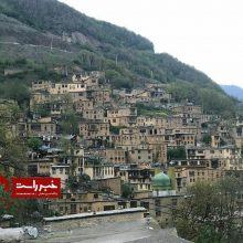 ماسوله؛ زیباترین روستای پلکانی ایران در دامنههای شرقی کوههای برافراشته تالش است. ماسوله؛ همچون نگین انگشتری بینظیر در شمال ایران خودنمایی میکند. نرخ ورودی شهر ماسوله