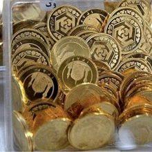 با وجود اینکه حدود یک هفته به سررسید سکههای یک ماهه پیش فروش شده باقی مانده است، طبق دستور بانک مرکزی این سکهها از فردا (چهارشنبه) تحویل میشود. تحویل سکههای پیش فروش