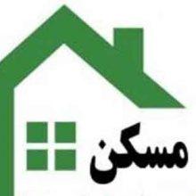 نرخ بهره تسهیلات خانه یکمی در بافت های ناکارآمد شهری از 8 درصد به 6 درصد کاهش و بازپرداخت وام مسکن از 12 سال به 15 افزایش یافت.