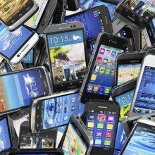فروشنده گوشی موظف است که همراه گوشی و جعبه آن کد فعال سازی(Ac) را نیز به خریدار ارائه کند و لازم است خریدار جهت اطمینان از محرمانه بودن کد مذکور بلافاصله (Ac) را از طریق کارتابل تغییر دهد. خرید گوشی بعد از اجرای طرح رجیستری
