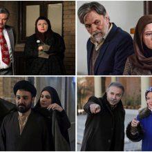 تلویزیون برای ایام رمضان چهار سریال را آماده کرده است که اغلب آنها این روزها در مراحل پایانی ساخت قرار دارند. معرفی سریالهای ماه رمضان