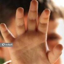 ماجرای تکاندهنده اذیت و آزار جنسی گروهی دانشآموزان یک دبیرستان پسرانه در غرب تهران وارد فصل تازهای شد.