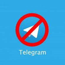ماجراهاي تلگرام و فيلترينگ آن، همچنان ادامه دارد. در آخرين تکانههاي اين ماجرا، رئيس کميسيون بهداشت و درمان مجلس در نامهاي به نمايندگان مجلس خواستار