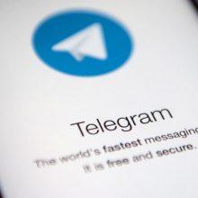 تکذیب یک خبر درباره تلگرام بدون فیلتر