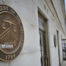 وزارت خزانهداری آمریکا امروز (چهارشنبه) تحریمهای جدیدی را علیه ایران اعمال کرد. طبق بیانیه این وزارتخانه، ۶ شخص و ۳ شرکت وابسته به ایران به فهرست تحریمهای آمریکا اضافه شدند که در میان آنها نام «زندان اوین» به چشم میخورد.