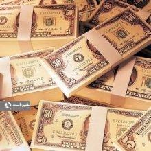 بهای انواع ارز در بازار پنجشنبه ۱۷ خرداد