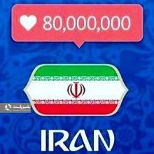 کمپین صعود ایران به ابتکار پرویز پرستویی و جمعی از سینماگران راهاندازی شد.