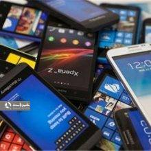 وزارت ارتباطات فهرست واردکنندگان گوشیهمراه با ارز دولتی را اعلام کرد.