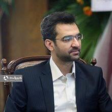 رییس سازمان تنظیم مقررات و ارتباطات رادیویی گفت: طبق دستور مهندس محمدجواد آذری جهرمی، خرید همه مشترکین بر اساس پیام جعلی اختصاص حجم رایگان اینترنت