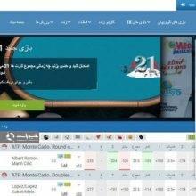 با توجه به برگزاری بازیهای جام جهانی شاهد افزایش فعالیت سایتهای قمار و شرط بندی در فضای مجازی و به خصوص شبکههای اجتماعی هستیم