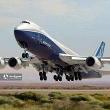 شرکت هواپیماسازی آمریکایی بویینگ اعلام کرد که سفارشهای ایران را تحویل نخواهد داد.
