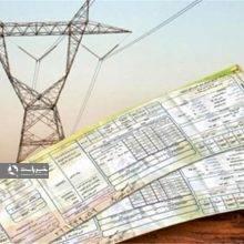 وزیر نیرو گفت: طبق مصوبه دولت از اول اردیبهشت قبضهای برق افزایش 7 درصدی داشته است. افزایش ۷ درصدی قبضهای برق