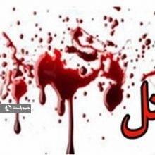 یک پسر ۱۶ ساله ساکن روستای نراب چند روز قبل با پسر جوانی از روستای همجوار (کاشیدار) در بخش چشمه ساران شهرستان آزادشهر درگیر شد؛ پسر ۱۶ساله روستایی