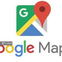 سرویس آنلاین نقشه گوگل (Google Maps) قابلیت جدیدی را به پلتفرم خود افزوده است که بدین وسیله کاربران میتوانند کلیدواژههای موردنظر خود را در قسمت google reviews جستوجو کنند.