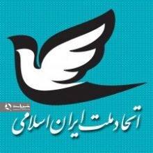 در پی اعتراض به ناکار آمدی احزاب در ایران ، ۲۲ نفر از اعضای حزب اتحاد ملت ایران اسلامی شاخه گیلان استعفا دادند.