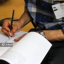 مشاور عالی سازمان سنجش آموزش کشور با اشاره به اینکه مهلت دریافت پرینت کارت ورود به جلسه داوطلبان کنکور ۹۷ امشب پایان می پذیرد،گفت: این آزمون فردا