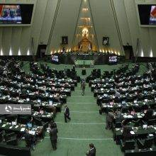 نمایندگان مجلس با کلیات طرح یک فوریتی اصلاح قانون ممنوعیت به کارگیری بازنشستگان موافقت کردند.