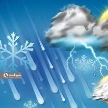 سرپرست اداره کل هواشناسی گفت : از فردا دوشنبه شرایط برای افزایش ابر ، وزش باد ، رگبار باران و احتمال رعد و برق و تگرگ بویژه در ارتفاعات؛ کاهش دما و بارش