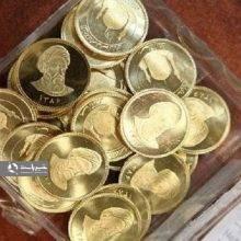 دبیر کل بانک مرکزی از تحویل سکههای پیش فروش با سررسید سه ماهه از ۲۶ تیرماه خبر داد.
