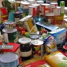 گمرک ایران فهرست خوراکیهای غیر مجاز وارداتی را اعلام کرد. نوشیدنیMOGU MOGU