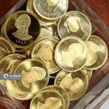 قیمت سکه آتی تحویل دی ماه ۱۳۹۷ به بیش از ۳ میلیون و ۹۰۰ هزار تومان رسید، همچنین قیمت سکه آتی تحویل شهریور ماه سال ۱۳۹۷ بیش از ۳ میلیون و ۵۰۰ هزار تومان است.