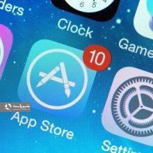 امروز مصادف با تاریخ ۱۰ ژوئیه سال ۲۰۱۸ میلادی، دهمین سالگرد تولد فروشگاه آنلاین و اینترنتی اپ استور اپل است.