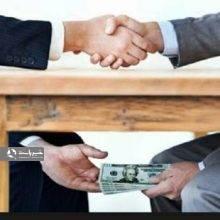 """""""رشوه"""" به عنوان یکی از مصادیق اصلی فساد اداری و اقتصادی در دنیا شناخته میشود. جامعه دانشگاهی از """"رشوه"""" به عنوان پدیده شومی نام میبرد که مانع اصلی اجرای"""