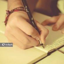 تاثیر نوشتن احساسات مثبت بر کاهش استرس و اضطراب