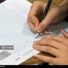 مشاور عالی سازمان سنجش آموزش کشور از آغاز انتخاب رشتههای بدون آزمون سال ۹۷ از ۱۵ تا ۲۴ مرداد ماه خبر داد و گفت: تمامی متقاضیانی که در آزمون