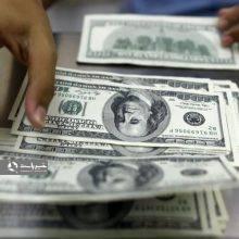 دلار مسافرتی 10.450