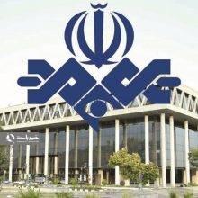 حمله تند روزنامه اصولگرا به صداوسیما:این برنامه های زرد جفنگ شما،مخاطب را حتی سرگرم نمی کند