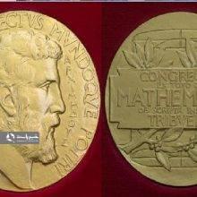 مدال فیلدز ریاضیدان ایرانی دقایقی پس از اهدا دزدیده شد