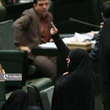 تشنج در صحن علنی مجلس