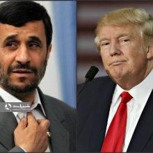 درخواست احمدینژاد از ترامپ