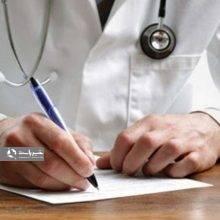 پزشکان تهرانی مالیات