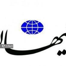 حمله تند کیهان به نایب رئیس مجلس